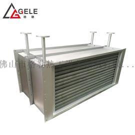 厂家供应 烘干用导热油散热器|翅片管散热器