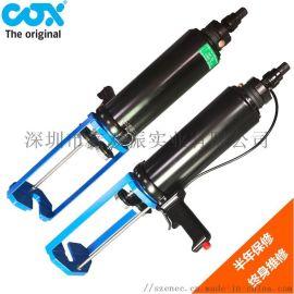 COX进口PPA600A双组份气动胶枪