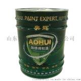 济宁厂家直销各色15kg醇酸防锈漆质优价廉
