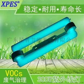 XPES 300W新风系统紫外线灯管