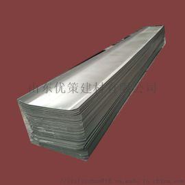 镀锌止水钢板400*3国标Q235止水钢板