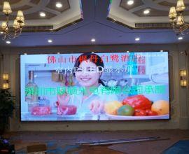 数字展厅LED大屏P2设计方案
