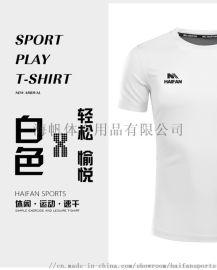 廠家庫存直供速幹T恤男女童修身