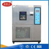定製快速溫變試驗箱廠家 快速溫變溼熱試驗箱多少錢