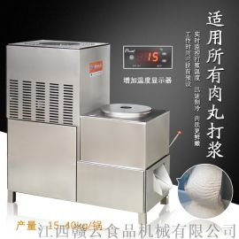 江苏淮安大型调速三速制冷鱼丸肉丸打浆机