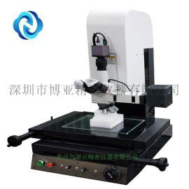 诺新云惠州测量显微镜厂家优惠促销