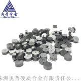 YL10.2硬质合金模具D12*5mm 钨钢圆饼