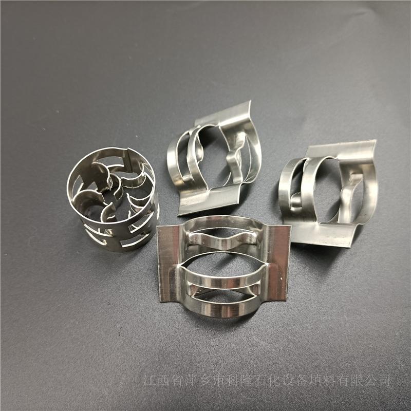 供应优质共轭环DN50不锈钢共轭环304共轭环填料