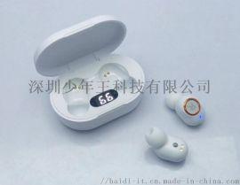 TWS蓝牙耳机 智能蓝牙耳机