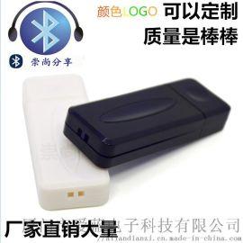 USB无线外壳塑料U盘