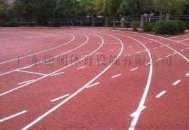 新国标混合型塑胶跑道的优异性能【德朝体育】