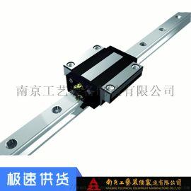 南京工艺直线导轨 GGB 45AAL滚珠直线导轨
