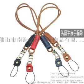宝诺迪专业金属真皮流苏包包挂饰数据线钥匙扣挂绳