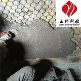 耐磨陶瓷料 高温耐磨陶瓷料绿色低碳型