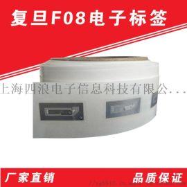 防伪商标电子标签,印刷电子标签,物流电子标签