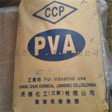 聚乙烯醇 pva217 面膜成膜劑水解性好