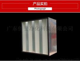 W/V型组合式高效空气过滤器镀锌框箱式大风量过滤网