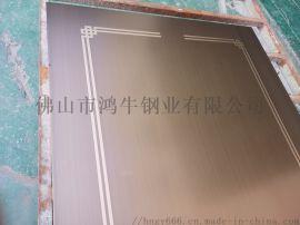 201不锈钢黄古铜 304不锈钢电梯板