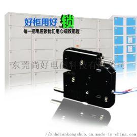 寄存柜电磁锁 电子存包柜锁 智能快递柜电控锁