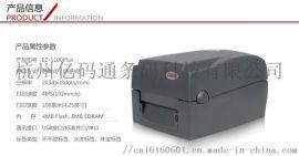 Godex科诚 EZ-1100P打印机