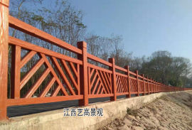 福建长乐仿木栏杆新农村建设,永安仿木护栏河道围栏安装价格预算