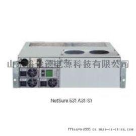 维谛NetSure531 A31通信开关电源参数