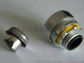 庄河市包塑金属软管厂家销售软管接头 大量供应