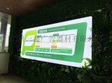 软膜灯箱超薄灯箱广告牌展示牌灯箱定做广告招牌店铺布