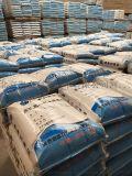 沧州设备高强灌浆料厂家15931177863