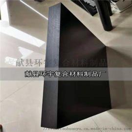 厂家直销3K碳纤维板材加厚碳纤维板加工 高强度碳纤维板