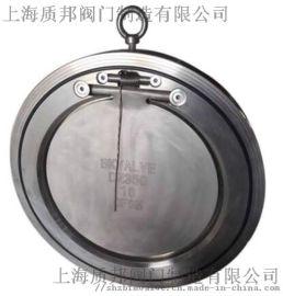 上海不锈钢青铜板式船用止回阀