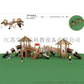 幼儿园大型户外教玩具非标定制滑梯花棃木