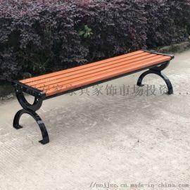 庭院公园长椅凳 南宁铁架细板家具 百色铸铁防腐凳