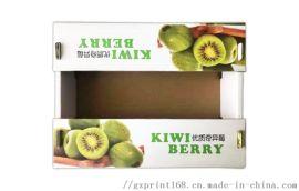 水果包装盒,卡纸盒印刷,茶叶包装盒