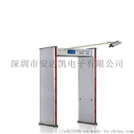海南体温检测系统 公共安全雾化灭菌体温检测系统