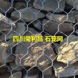 边坡防护网,镀锌石笼网箱, 工地建筑网厂家 荣利昌