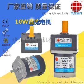 10W直流电机3D10-24GN+3GN10K