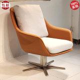 设计师&休闲椅 懒人椅 靠背椅
