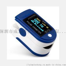 指夹式血氧仪血氧饱和度监测仪指尖式脉搏心率血氧计