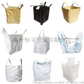 现货白色加厚敞口吨袋编织袋