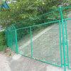 绿色边框护栏网/浸塑铁丝隔离栏