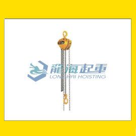 龙升环链手拉葫芦,固定式/运行式手拉葫芦,可定制