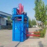 立式液壓打包機 廢紙 服裝液壓打包機 廠家直銷