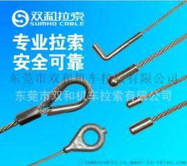 日本出口品质婴儿车钢丝绳