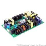 TDK ZWQ系列裸板式四路输出电源80-130W