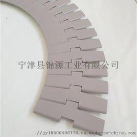 880塑料转弯链板磁性平顶链侧弯链瓶子输送履带链板