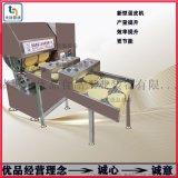 大型烤鸭饼机、自动烤鸭饼机、现货烤鸭饼机、