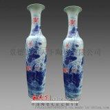 景德鎮陶瓷落地大花瓶廠家