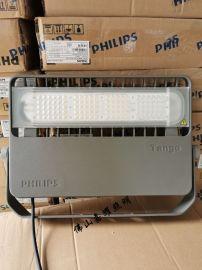 飛利浦BVP381 50WLED泛光燈