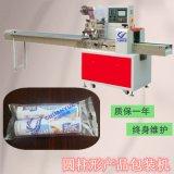 圓柱形產品包裝機,保鮮膜自動包裝機